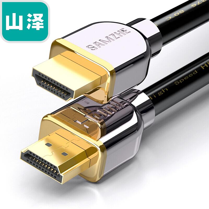JD Коллекция 05 м mt power hdmi 2 0 medium 20 м