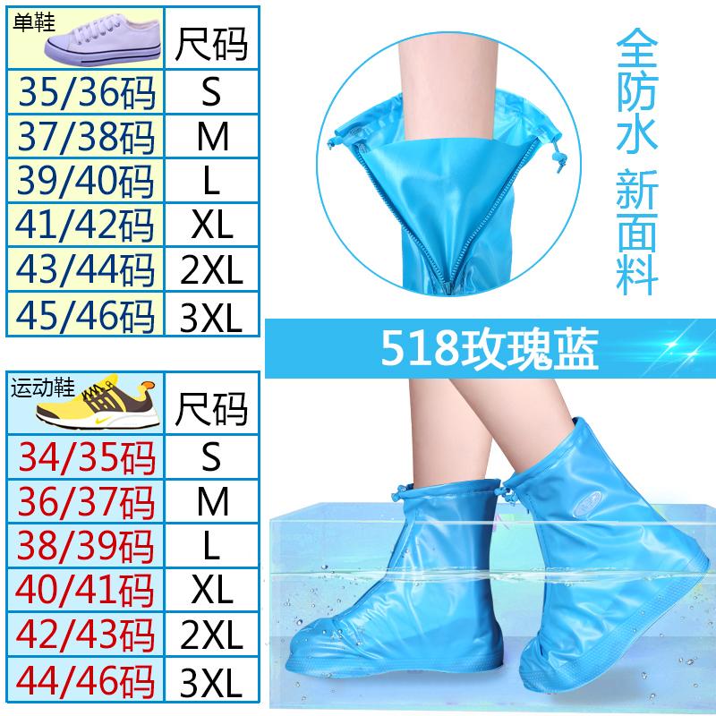 где купить Aishangzhaipin роуз голубой 518 XXXL по лучшей цене
