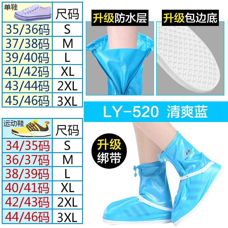 где купить Aishangzhaipin свежий синий S по лучшей цене