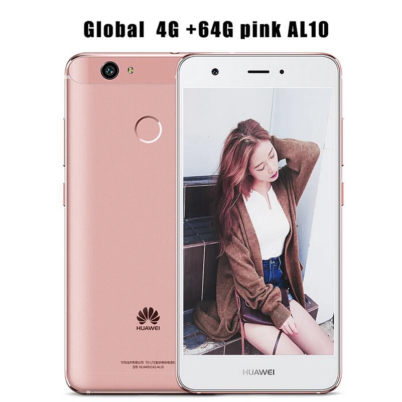HUAWEI 4ГБ 64ГБ розовый AL10 lenovo zuk z1 смартфон 3гб 64гб