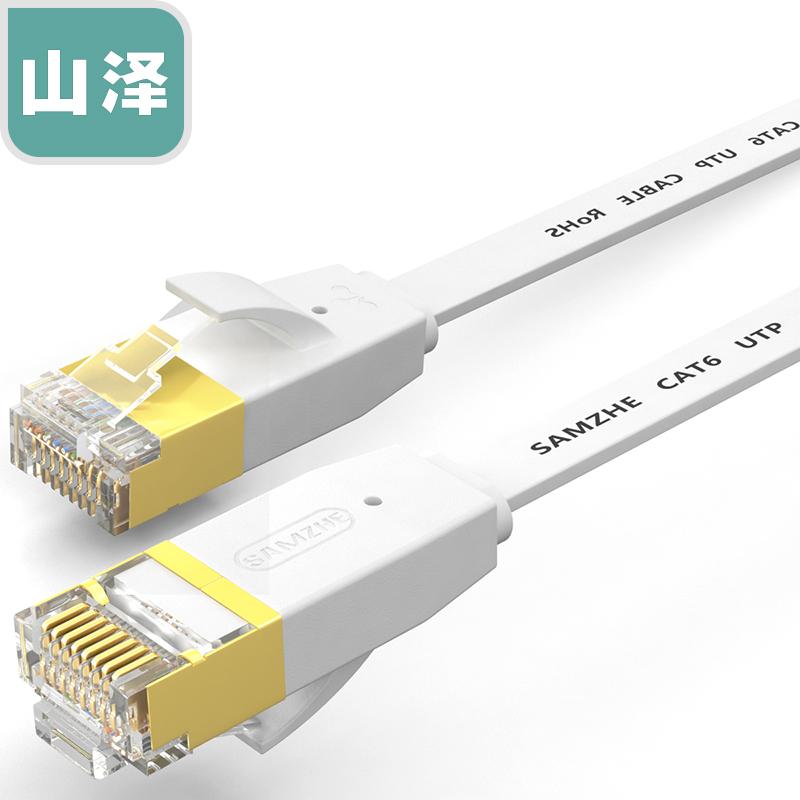 JD Коллекция шэн shengwei 4 жильный телефонная линия для телефонных плоских нитей 10 м меди белый рафинированный 6p4c rj11 кабель tc 1100b