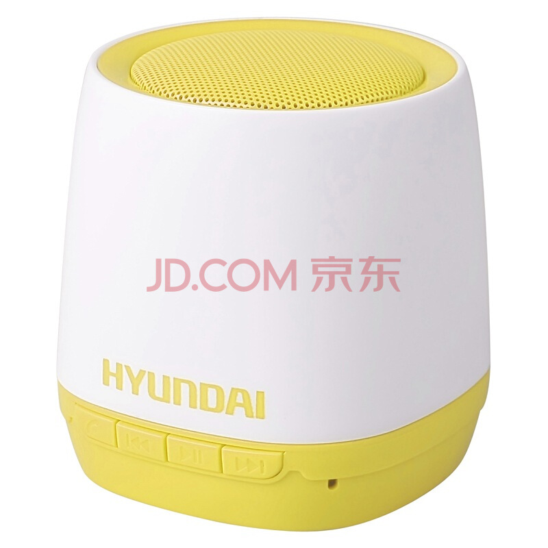 HYUNDAI Жёлтый