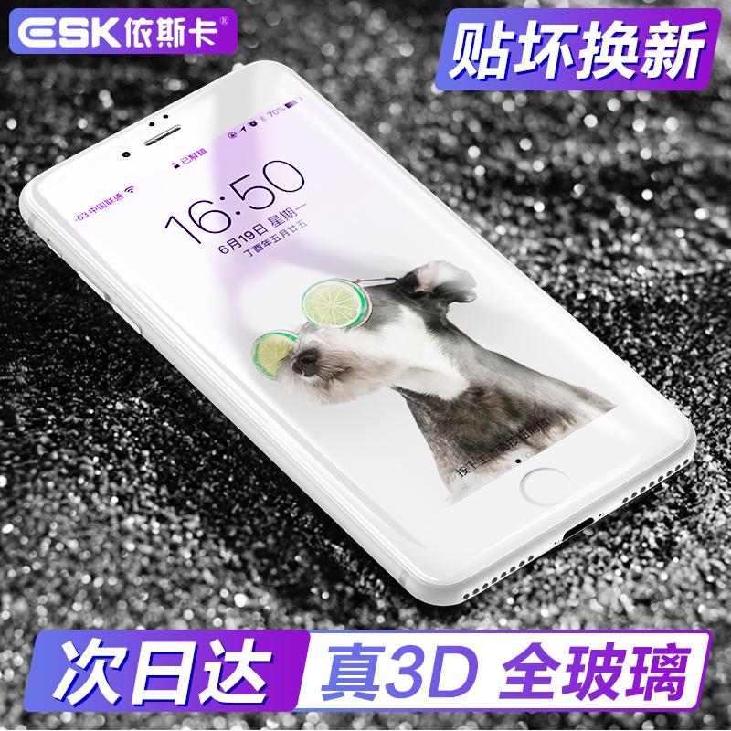 ESK 55 дюйма 3D Blu-Ray белого яблоко 7 8Plus дефолт хоббит трилогия режиссерская версия 6 blu ray 3d 9blu ray