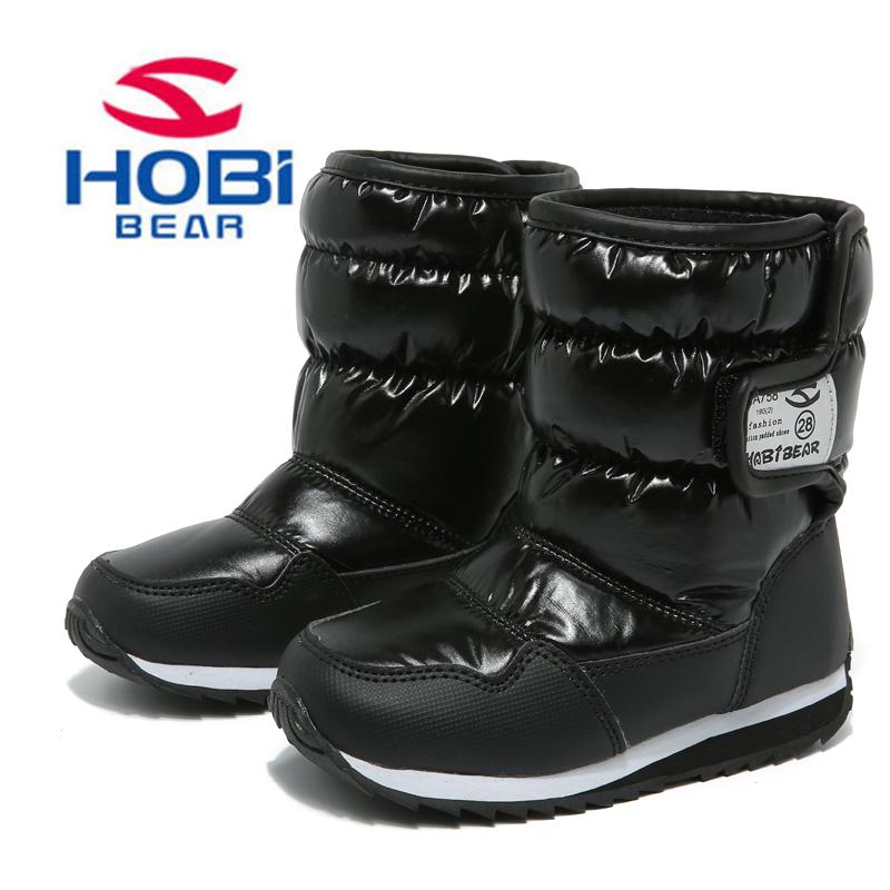 HOBIBEAR Чёрный цвет 55 ярдов