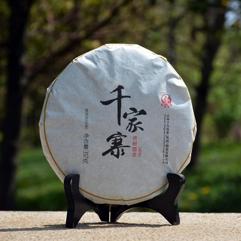 Dragon Tea House chinese raw puer tea cake 100