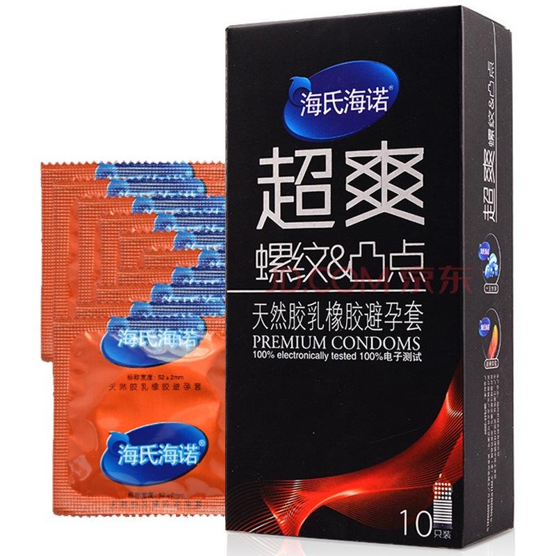 JD Коллекция тема 10 дефолт haishihainuo прочный тип презервативов секс игрушки для взрослых 10 шт 3 кор