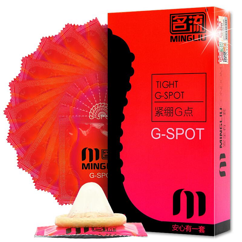 Mingliu 10 pcs mingliu презерватив 30 шт маленький по размеру секс игрушки для взрослых