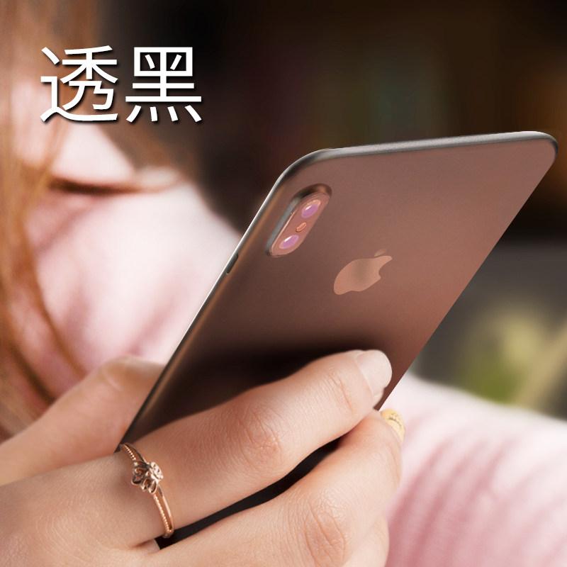 JD Коллекция iPhone X yomo s8 samsung мобильный телефон оболочки мобильный телефон защитный рукав оболочки телефон рельеф s8 текстура коры mosaic