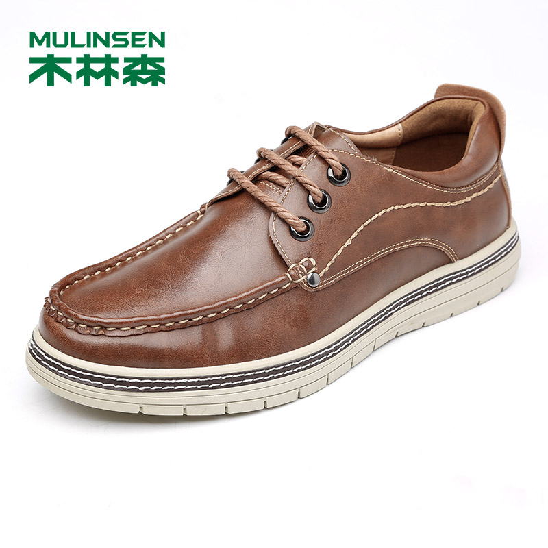 JD Коллекция коричневый 41 mulinsen autumn