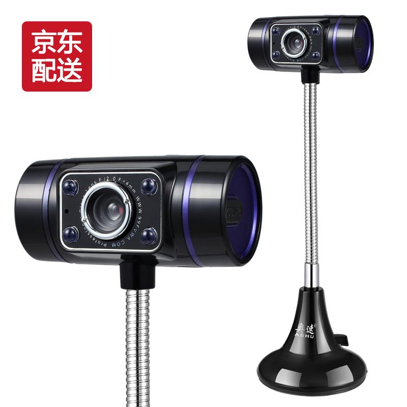 JD Коллекция ashu v80 hd камера с микрофоном для настольных компьютеров и ноутбуков