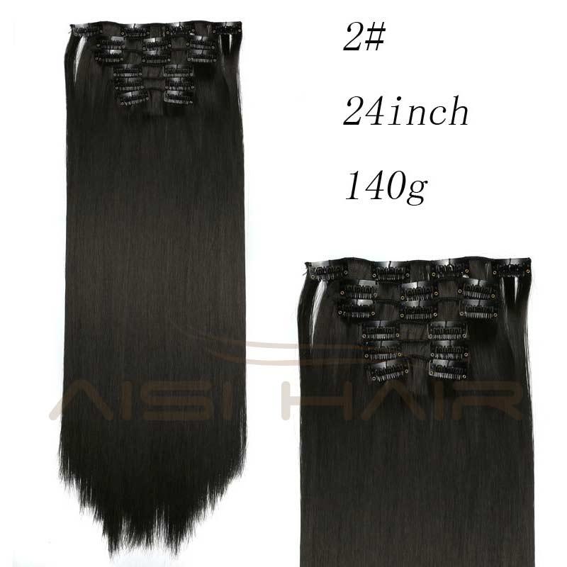 AISI HAIR 2 24 inches