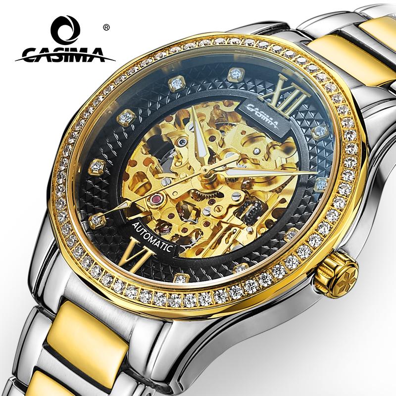 CASIMA 8805-GS7 все цены