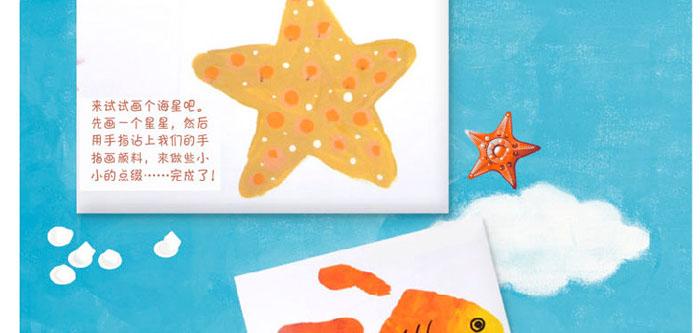 绘画工具儿童手指画颜料12色动车套装可水洗