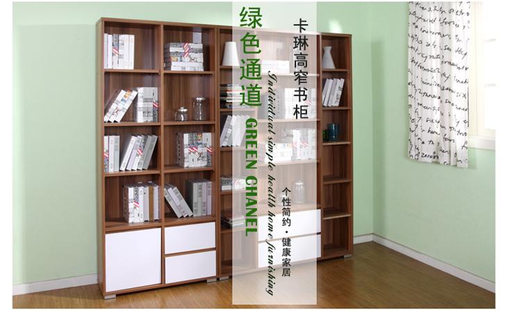 格林居 卡琳高窄书柜 ws-bc019-2066k 书柜 书架 储物