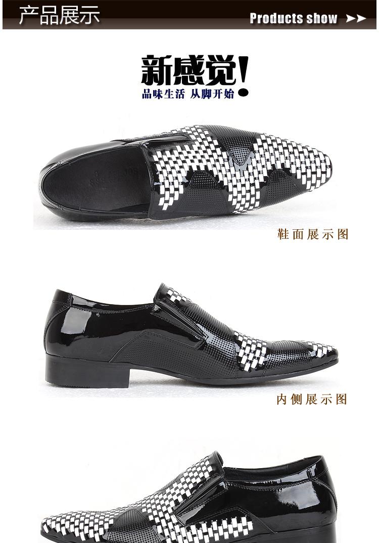 黑白拼色时尚潮鞋