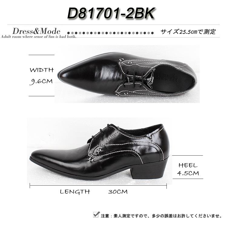 韩版男士高跟皮鞋