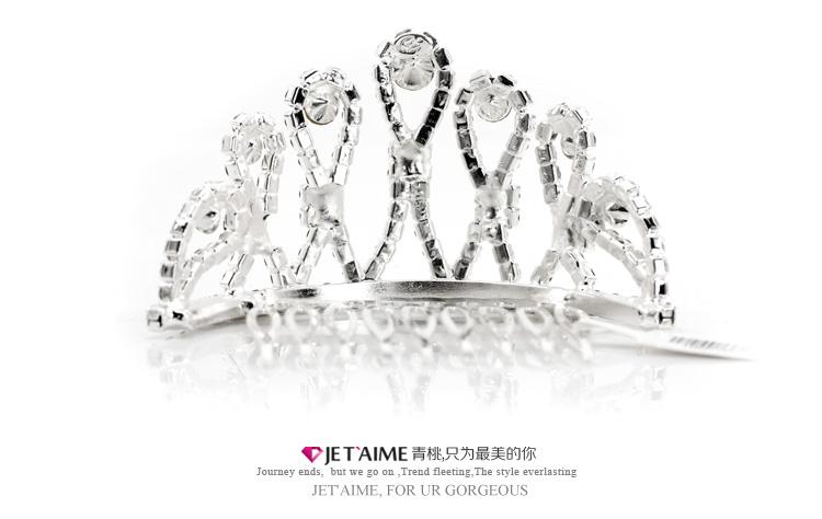 皇冠珠宝手绘设计图素描