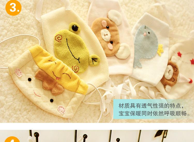 diy宝宝口罩 手工/纯棉/保暖/儿童防尘口罩冬 小孩口罩diy材料包 小熊