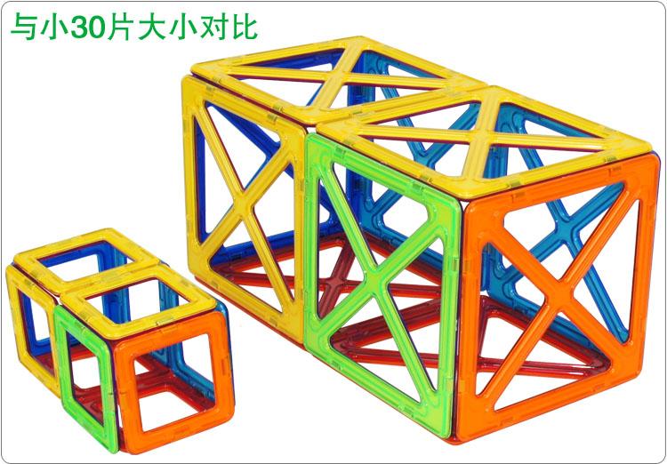 积木拼插 积木 儿童益智玩具magformers磁力健构.