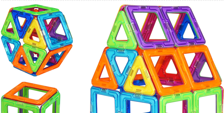 magformers磁力片建构片健构片62片磁性积木含12个五边形 六一儿童节
