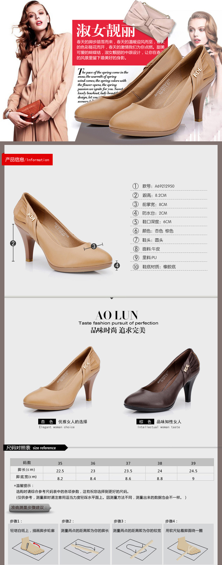 aolun/澳伦2013春季女式鞋
