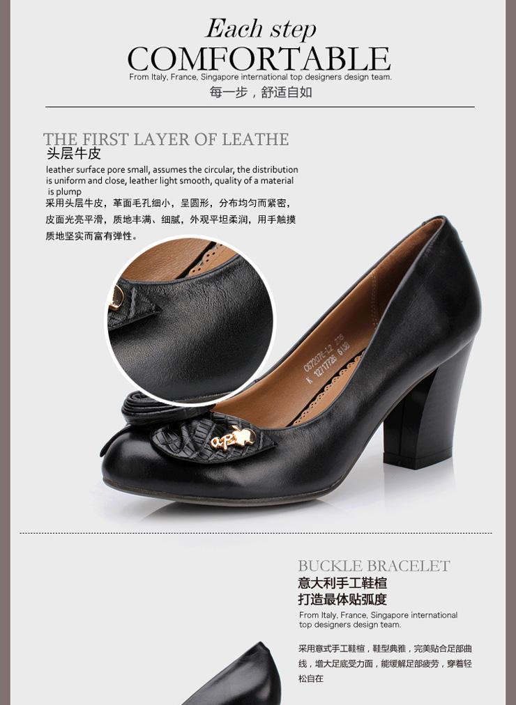 aolun/澳伦2013春季新款女鞋潮欧美英伦女单鞋