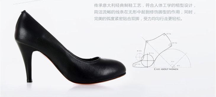 忆思美 2013新款女鞋子
