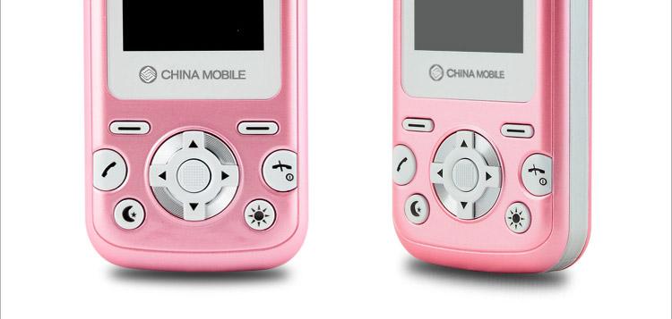 爱贝多q9m儿童手机 低辐射基站定位手机