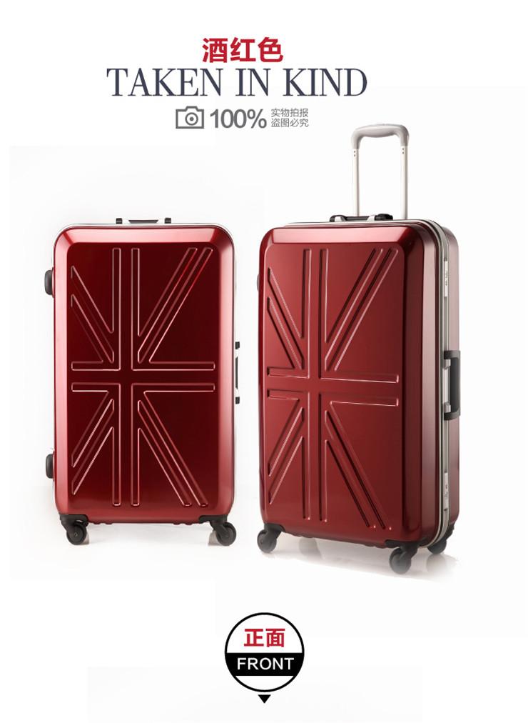 名将9009a拉杆箱旅行行李登机旅游箱包pc万向轮纯色tsa密码锁 26寸/29