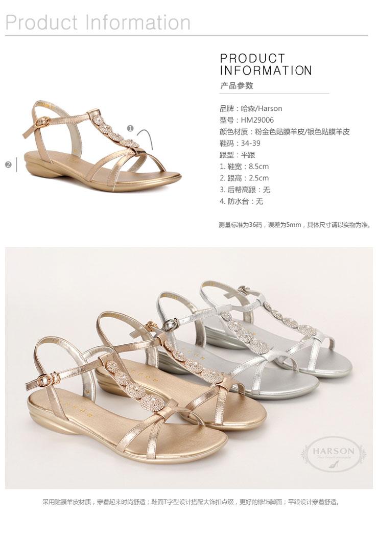2012夏季新款女凉鞋甜美舒适水钻平跟凉鞋hm29006