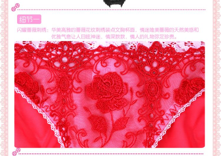 伊俪尔 女士唯美蔷薇刺绣低腰三角内裤 底裆全棉短裤812b229 粉红色 l