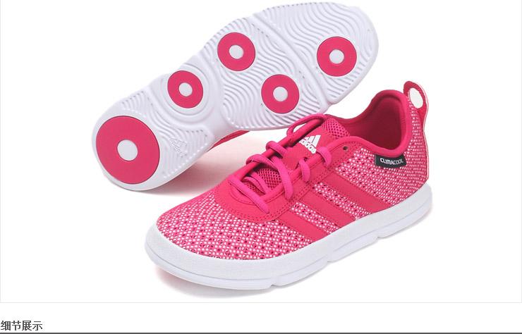 阿迪达斯adidas运动鞋