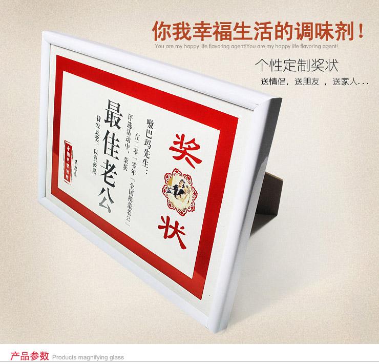 凌波微步 个性奖状证书创意印制礼物创意礼物图片