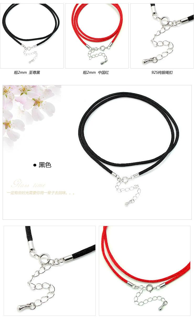 xd 纤维绒 时尚项链挂绳子 玉器水晶项链绳 银扣绳 mt