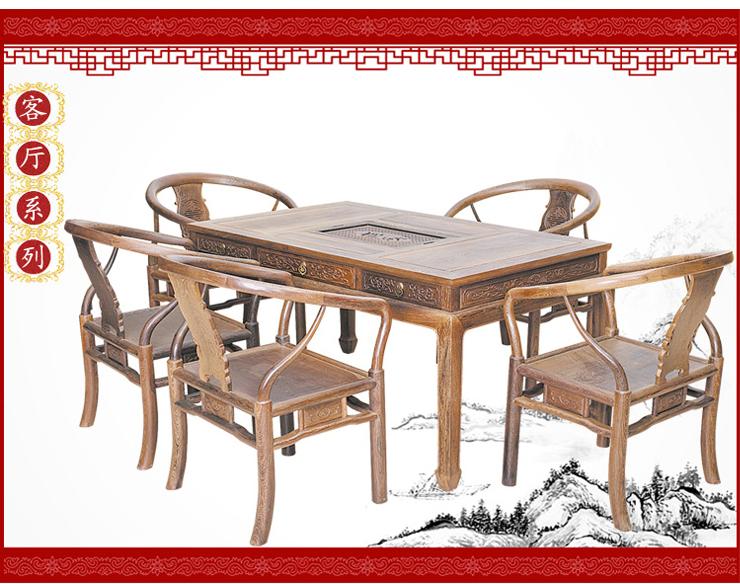 结构 榫卯结构 精致雕刻 颜色 原木色 组成 1张茶桌 5张围椅