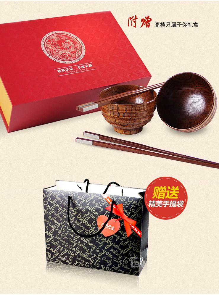 凌波微步 龙凤碗筷套装木质碗筷礼品图片