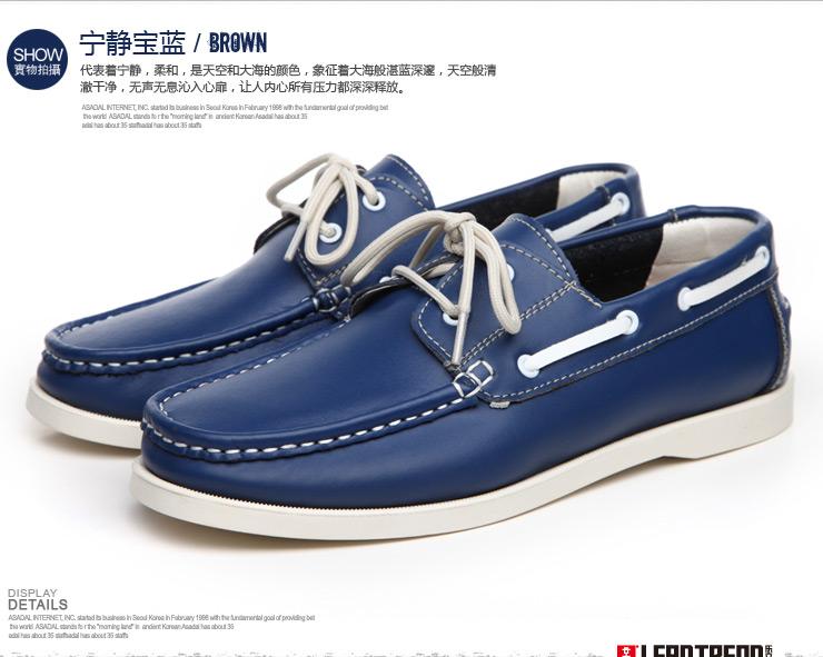 新款韩版时尚潮流休闲帆船鞋时尚男鞋低帮鞋