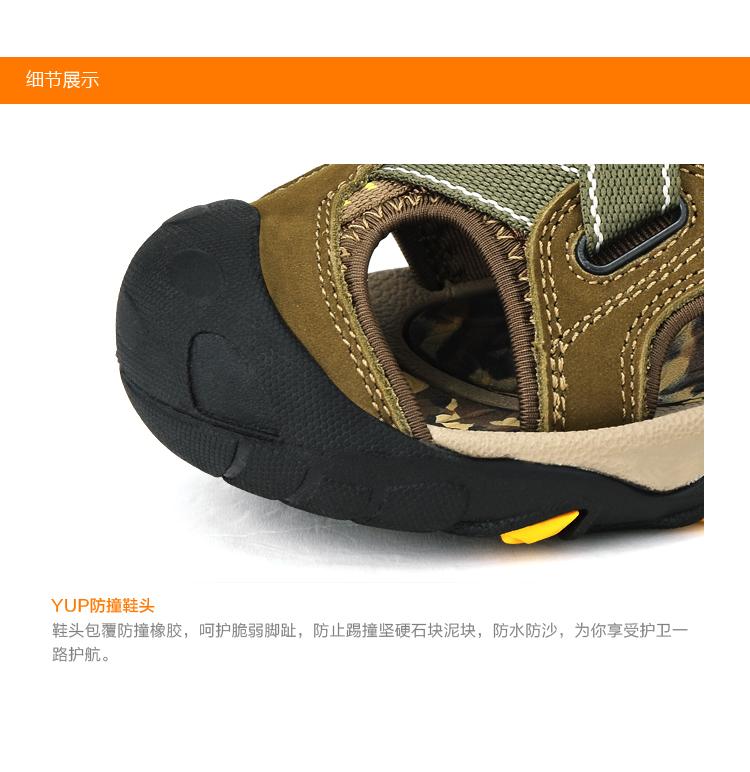 merrto迈途新款时尚户外沙滩鞋