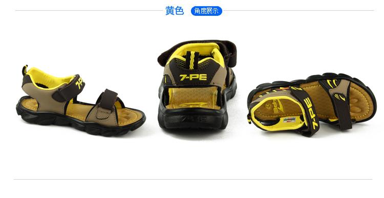 七波辉童鞋男童凉鞋新款儿童镂空沙滩鞋b65239