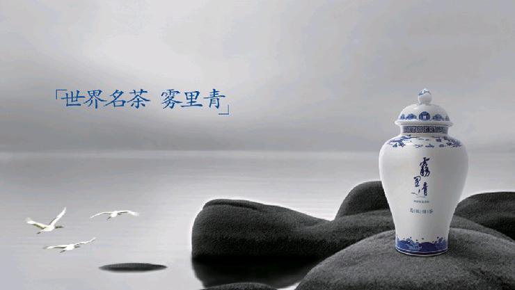 天方茶叶 春茶绿茶 特级雾里青300g 高档商务礼盒装图片
