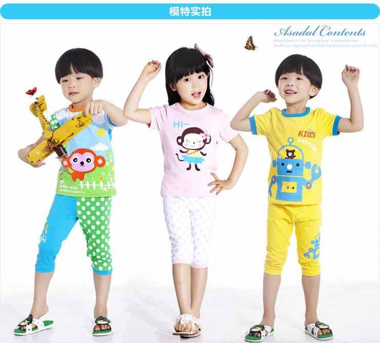 六一儿童节内衣