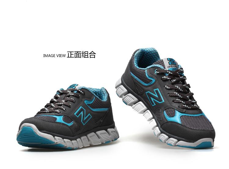 anbaiilun / 安百伦公司2014新品nb男鞋574复古鞋