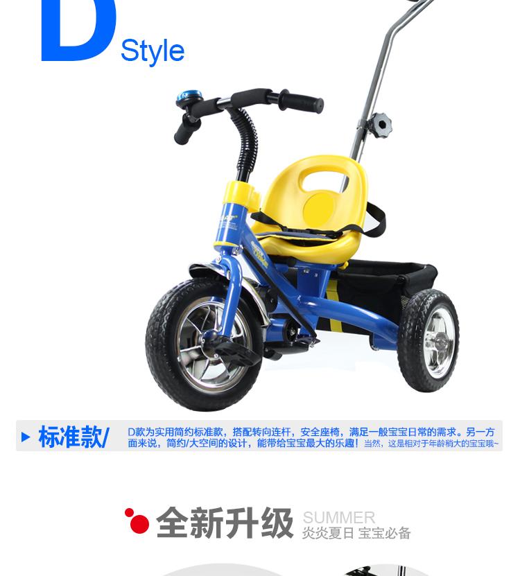 琪安特 儿童三轮车自行车钢架婴儿手推脚踏车儿童车