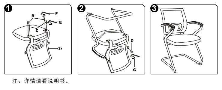 椅子设计图手绘及说明展示
