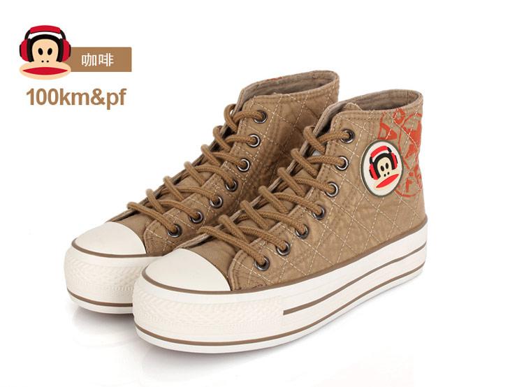 大嘴猴/paul frank/100km&pf鞋子