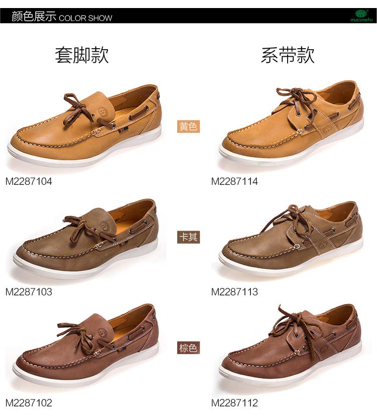 男磨砂透气韩版帆船鞋男式船鞋