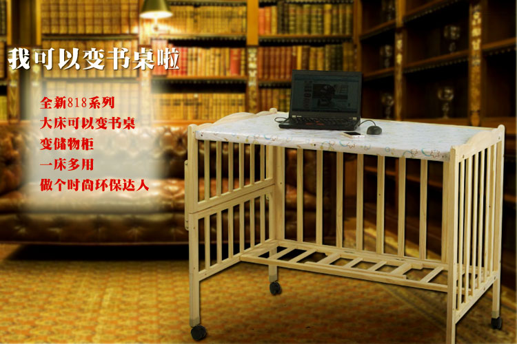 kindbear康贝儿818加宽型全实木婴儿床送蚊帐 新增书桌功能 储物 加长