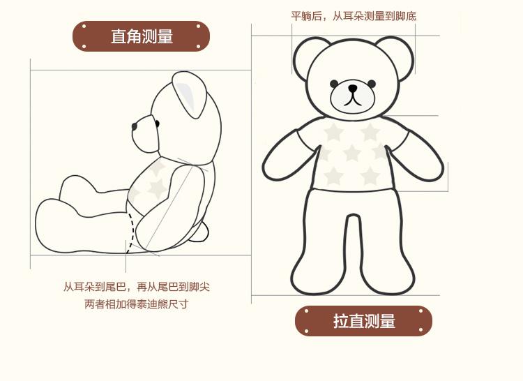 毛绒玩具抱抱熊