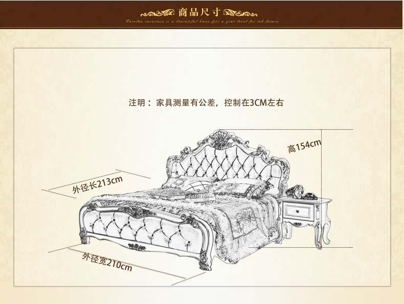 aishangns欧式床 卧室家具
