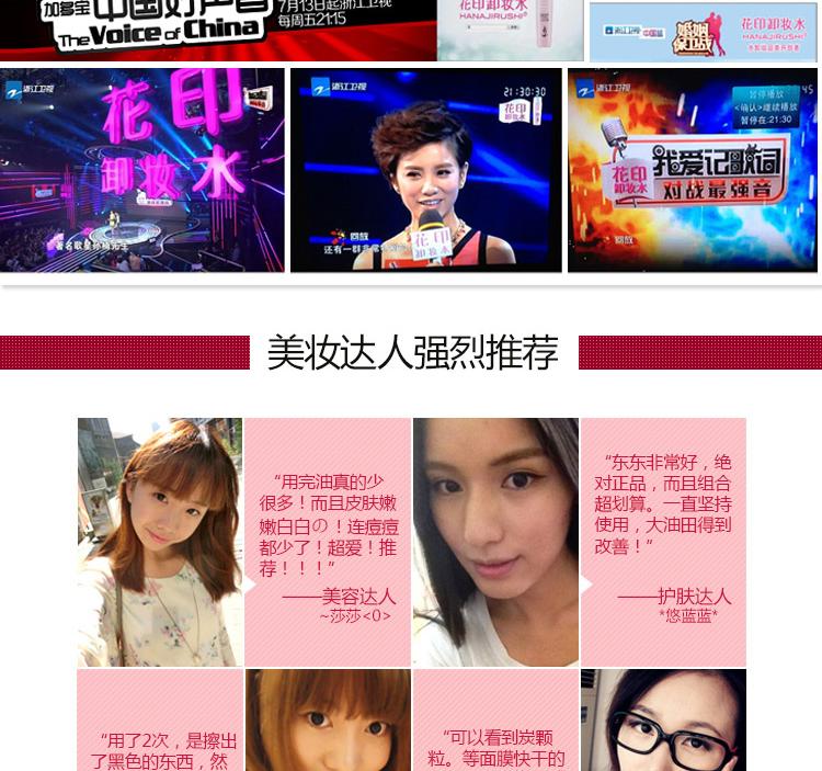http://www.faxingw.cn/userimg/201007/5447%281%29.jpg_微信useragen 图片合集